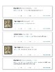 Twitter War Activity - Middle Ages