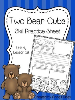Two Bear Cubs (Skill Practice Sheet)
