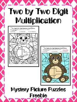Two By Two Digit Multiplication Mystery Picture Freebie
