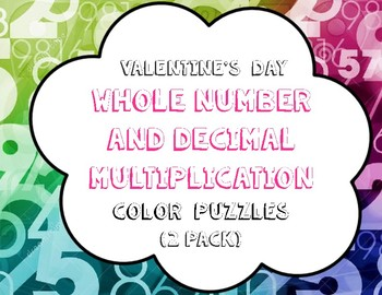 Valentine Decimal and Whole Number Multiplication Color Puzzle 2 Pack