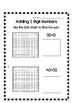 Two Digit Addition Assessment
