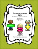 Two-Digit Addition and Subtraction Chapter 8 (Spanish Practice Worksheets)