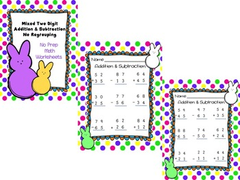 Two Digit Addition and Subtraction NO REGROUPING