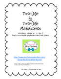 Two-Digit By Two-Digit Multiplication Easy Numbers