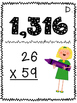 Two Digit By Two Digit Multiplication Scavenger Hunt