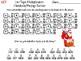 Two Digit Multiplication Christmas Math Activity: Message Decoder