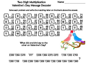 Two Digit Multiplication Valentine's Day Math Activity: Message Decoder
