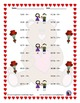 Two Digit Subtraction Worksheets - Valentine's Day Themed - Horizontal