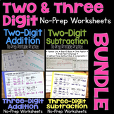Two-Digit & Three-Digit Addition & Subtraction Worksheets BUNDLE
