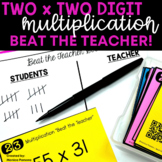 Multiplication Game - Beat the Teacher!