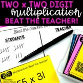 Multiplication Game - Beat the Teacher!