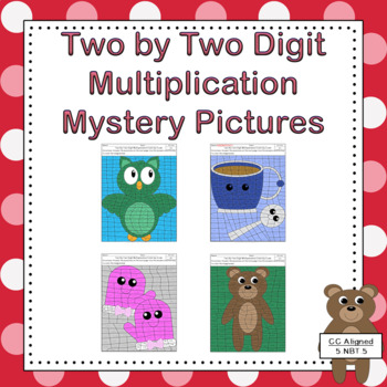 Two Digit by Two Digit Multiplication Puzzle Worksheets