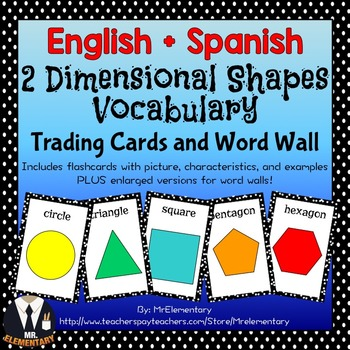 2D Shapes Vocabulary Games and Word Wall