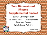 Two Dimensional Shapes Supplemental Packet