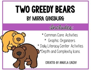 Two Greedy Bears: Aligning 1st Grade Houghton Mifflin to t
