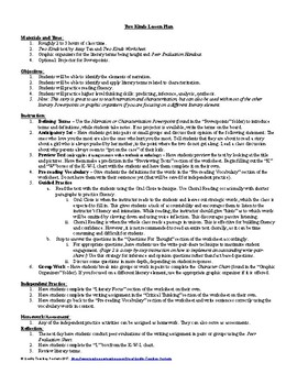 Two Kinds by Amy Tan Lesson Plan, Worksheets, Questions, Key, Resources