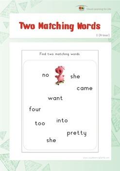 Two Matching Words (Kindergarten)