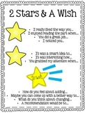 Two Stars and a Wish Anchor Chart