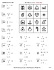 Christmas Math: Two Step Equations - Math & Art - Draw by Number