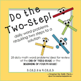 Third Grade Two Step Word Problems