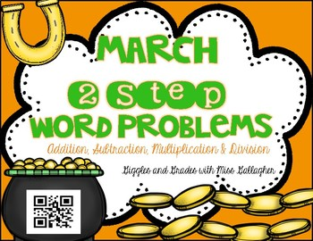 2 Step Word Problems- March (3.OA.D.8)