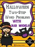 Two-Step Word Problems 2 Step Bar Models - Halloween Math