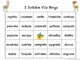 Two Syllable VCe Phonics Bingo
