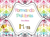 Two Syllable Word Mat Mm