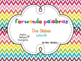 Two Syllable Word Mats Letter Bb (Spanish)
