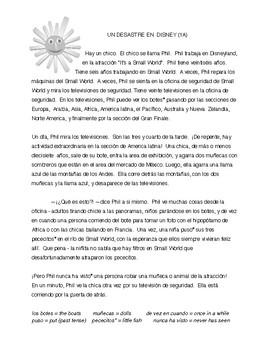 Two TPRS Stories with Agarrar, Correr, Sonreír: Span 1, 2, 3