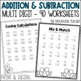 Two and Three Digit Addition and Subtraction Worksheets BUNDLE