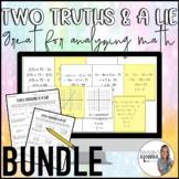 Two Truths & a Lie DIGITAL BUNDLE - - Algebra 1