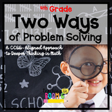 Problem Solving | 4th Grade CCSS