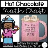 Two and Three Digit Addition and Subtraction Winter Math Activity