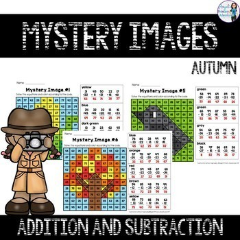 Two digit Addition and Subtraction Mystery Images BUNDLE