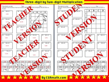 Two digit by three digit multiplication puzzle activity worksheet (18 problems)