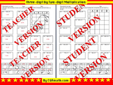 Two digit by three digit multiplication puzzle activity wo