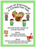 Two of Everything, Journeys Level 2 Unit 6  ELA packet  Bonus Yeh-Shen Story