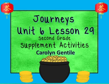 Two of Everything Journeys Unit 6 Lesson 29 2nd Gr. Supplement Materials