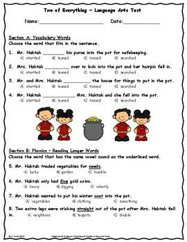 Two of Everything ~ Language Arts Test ~ Houghton Mifflin Harcourt® Journeys
