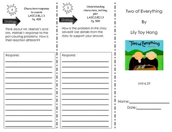 Two of Everything by Lily Toy Hong- Journeys Common Core- Houghton Mifflin
