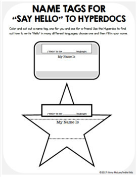 Two seperate Back to School Hyperdoc style digital resources