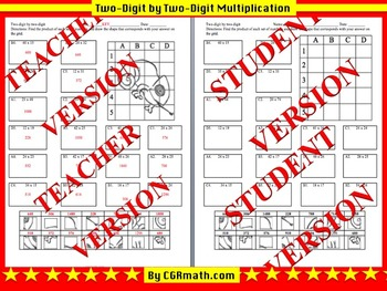 Two digit by two digit multiplication puzzle activity worksheet (18 problems)