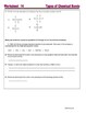 Types of Bonds: Ionic, Covalent, Metallic: Essential Skills Worksheet #14