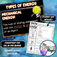Types of Energy Doodle Notes   Science Doodle Notes