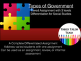 Types of Government Tiered Assignment - U.S. Government - Differentiation