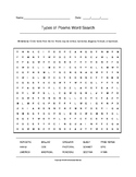 Types of Poems Word Search with Key (Grades 7-12)