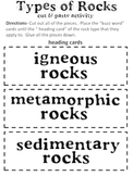 Types of Rocks Cut & Paste (sorting activity)