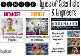 BUNDLE: Types of Scientists & Engineers