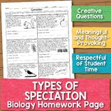 Types of Speciation Biology Homework Worksheet